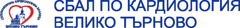 logo_s_nadpis_tarnovo