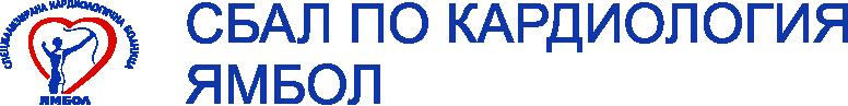 logo_s_nadpis_yambol